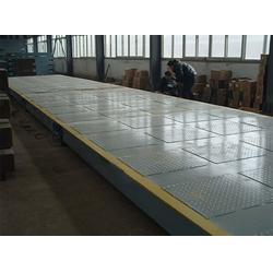 山西电子汽车衡,30吨电子汽车衡,帅科称重设备(优质商家)图片