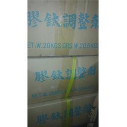 表调剂安徽厂家|凯仁化工(在线咨询)|安徽厂家图片