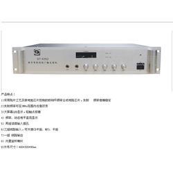 调频广播发射机报价、调频广播发射机、菘天科技图片