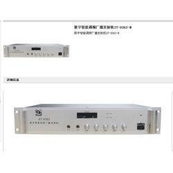 调频广播发射机|调频广播发射机规格|菘天科技图片
