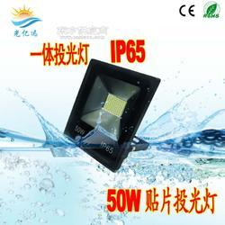 厂家订制LED投光灯,LED隧道灯,LED高杆灯产品 50W泛光灯图片