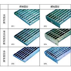 武汉镀锌钢格板公司-武汉镀锌钢格板-安加网业公司图片