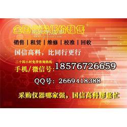 Agilent 66319B电源的正常使用和维护图片
