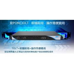 小区宽带 监控安防 EPON 小型化OLT 2PON口 即插即用送图形网管图片