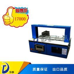 武汉自动OPP束带机打包机-自动OPP捆扎机,自动捆钞机图片