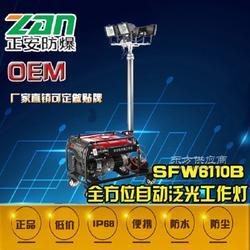 厂家低价供应SFW6110B全方位自动泛光工作灯图片