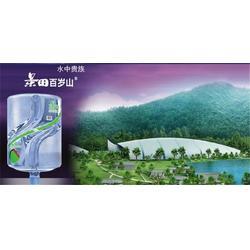 景田-水亿方-景田桶装水好不好图片