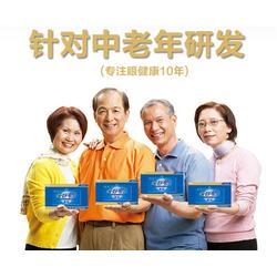 许昌市预防,镜咖眼贴,预防近视保护眼镜图片