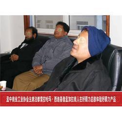郑州好眼力_好眼力视光科技_郑州好眼力矫正弱视图片