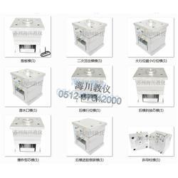 海川科教(多圖)教學鋁制模具圖片