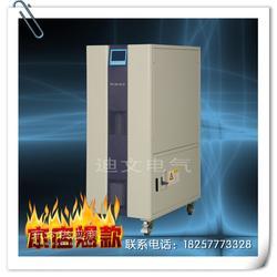 迪文三相无触点稳压器300千瓦DWZW-300KVA数控加工中心配套专用300KW图片