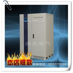 迪文三相无触点稳压器400千瓦DWZW-400KVA数控加工中心配套专用400KW图片