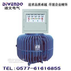 隧道专用三相升压器315千瓦快速升压器DWSJA-315KVA图片