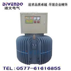 迪文三相油浸式感应式稳压器630千瓦TNSJA-630KVA三相380V图片