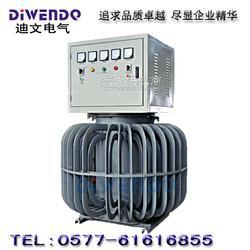 隧道远距离输送设备专用三相全自动升压器,快速增压器升压器图片