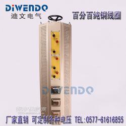 供应TSGC2J-50kva三相调压器 科学研究测试用 三相调压器图片