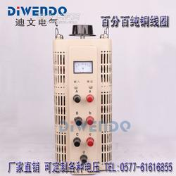 三相接触式自耦调压器 TSGC2J-3KVA 老型三相调压器 3KW图片