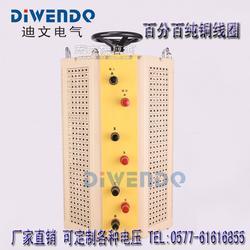 三相接触式调压器 TSGC2J-20KVA 隔离/电动调压器 实验专用调压器图片
