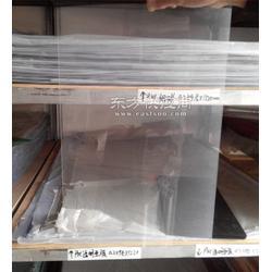 0.3、0.5透明PET片材图片