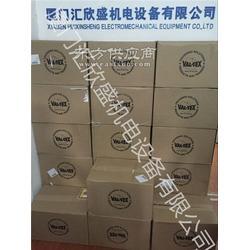 进口清洗剂VCPLUS图片