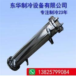蒸发器-东华制冷-深圳蒸发器图片
