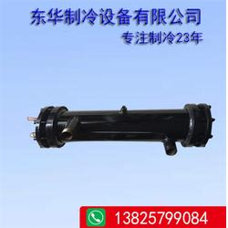 蒸发器东莞-山东蒸发器-东华制冷图片