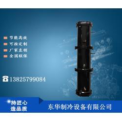 10匹管壳式冷凝器_东华制冷(在线咨询)_云浮冷凝器