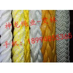 十二股锦纶复丝船用绳缆图片