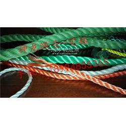 丙纶长丝三股安全绳图片
