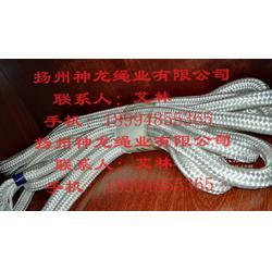 三股绳 锦纶安全绳索图片