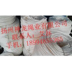 化纤尼龙材质三股绳图片