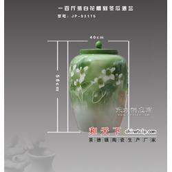 陶瓷酒瓶 艺术陶瓷酒瓶 中国红陶瓷酒瓶图片