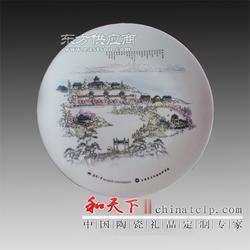 陶瓷大盘子手绘青花瓷1米酒店海鲜创意圆形龙凤特大盘子图片