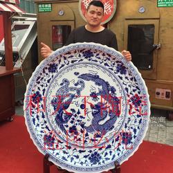 海鲜大盘 海鲜大盘订做 白色大菜盘 自助餐大盘 陶瓷大盘图片