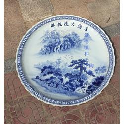 陶瓷海鲜大盘 装海鲜的大盘子哪里可以定做图片