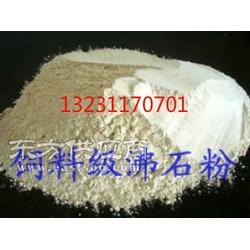 供应饲料添加级沸石,肥料级沸石粉,土壤改良用沸石粉图片