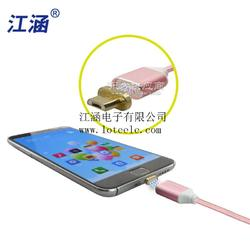 USB A公磁吸数据线知识产权创意数据线江涵生产厂家图片