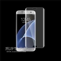 Samsung S7透明色 热弯四侧曲面全覆盖钢化膜供应公司图片