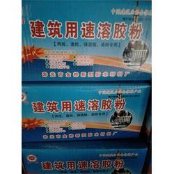 建筑速溶膠粉供應商、內蒙古建筑速溶膠粉、遠大非織布(查看)圖片