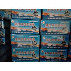 建筑速溶胶粉-远大非织布(在线咨询)北京建筑速溶胶粉图片