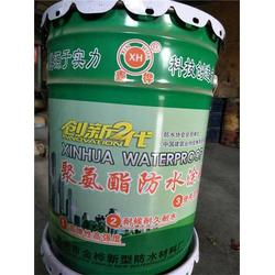 聚氨酯防水涂料,山东聚氨酯防水涂料,远大非织布(查看)图片