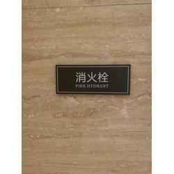 室内标识牌、标识牌、金丰卓标识公司图片