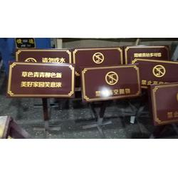 不锈钢标识牌,济南不锈钢标识牌,金丰卓智能信报箱(优质商家)图片