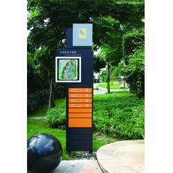 护手栏杆|金丰卓信包柜(在线咨询)|标识牌图片