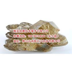 矿石未知成分分析成分化验图片