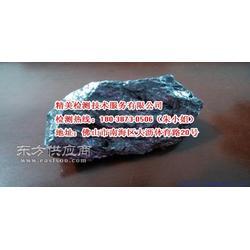 矿石检测图片