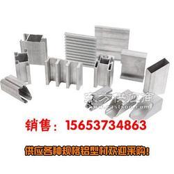 灯箱铝型材 加工铝型材铝合金异型材图片