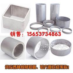 铝合金方管规格六角铝管 3003铝管图片