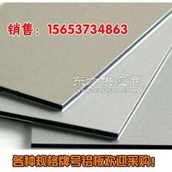 6082铝板热销 压花铝板 6063t6铝板图片