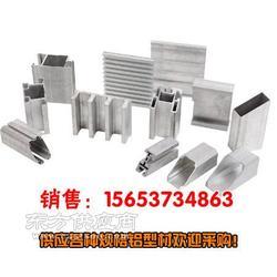 优质工业铝型材特点图片